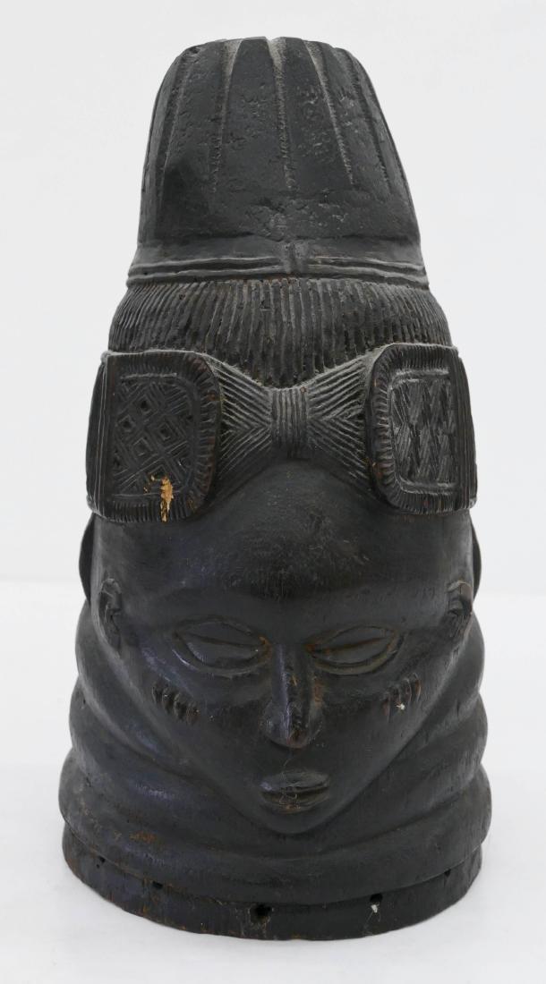 African Mende Bundu Helmet Mask 14''x7.5''. Carved wood