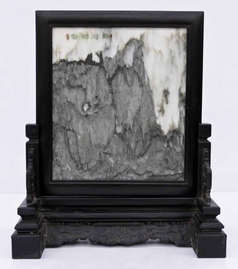 "Chinese Zitan Dream Stone Marble Table Screen 21""x18""x9"
