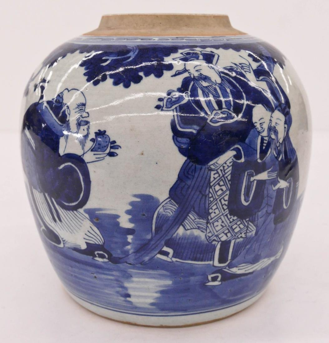 Chinese Blue & White Porcelain Jar 9''x9.5''. Blue