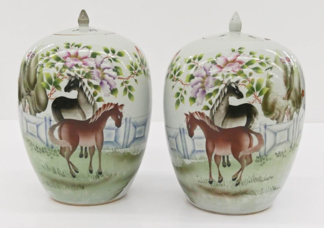 Pair Chinese Polychrome Porcelain Jars 11.5''x8.5''