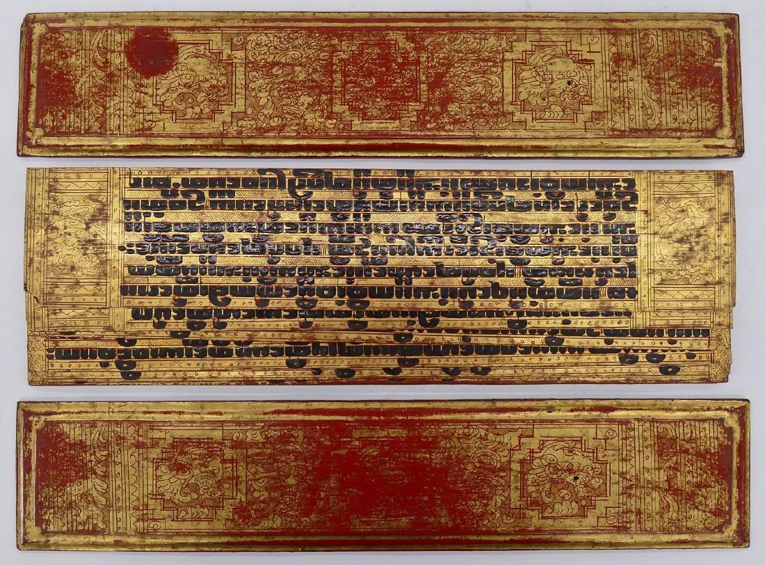 Burmese Gilt Lacquered Sutra 4.5''x20.5''. Impressive