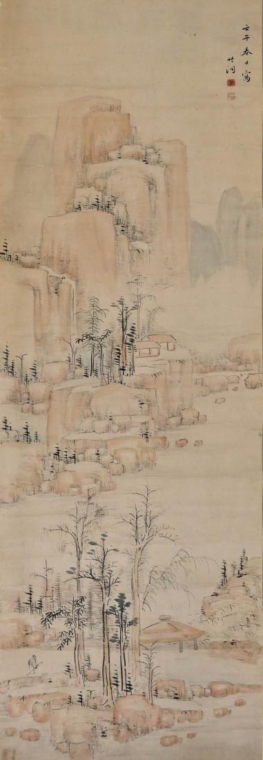 Cheng Chang (1776-1853 Chinese) Mountainous Landscape W