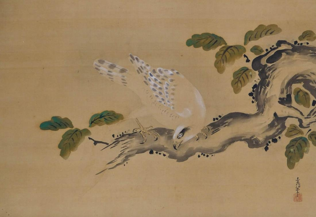 Japanese Bird on Branch Scroll Painting 15''x22''
