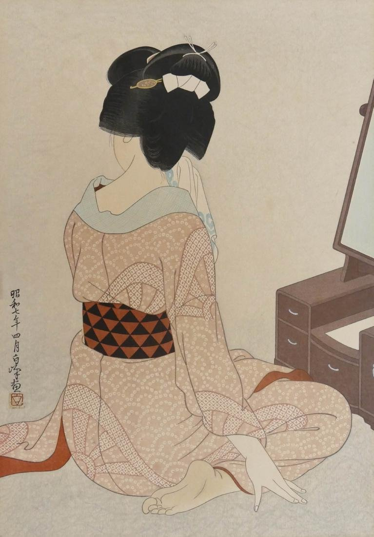 Hirano Kakuho ''After Bath'' Japanese Woodblock Print