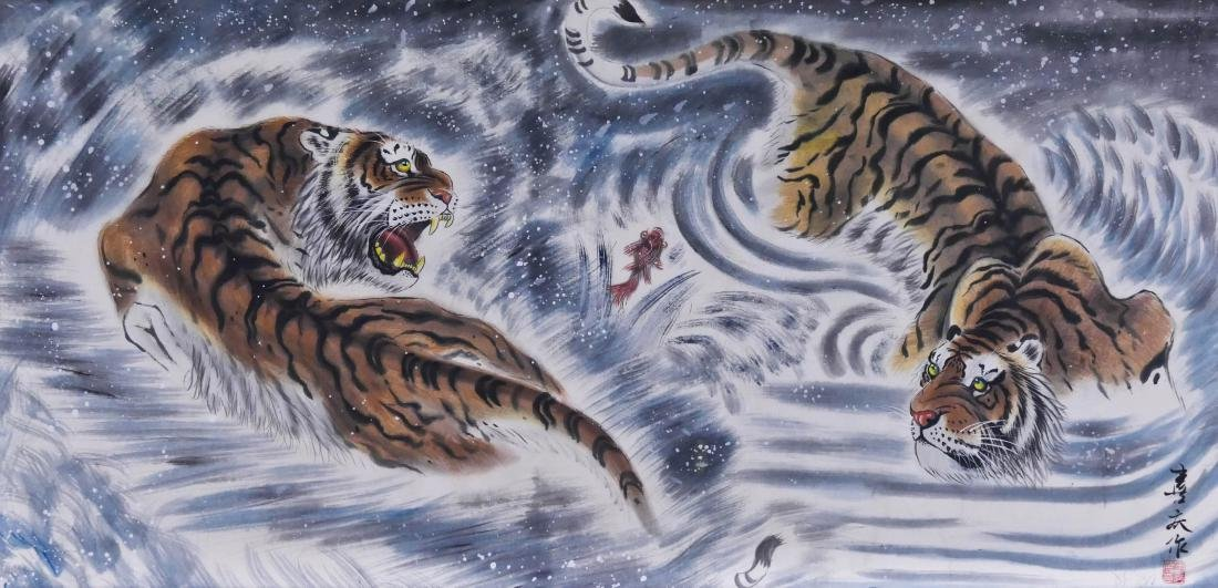 Japanese Tigers with Goldfish Watercolor Scroll