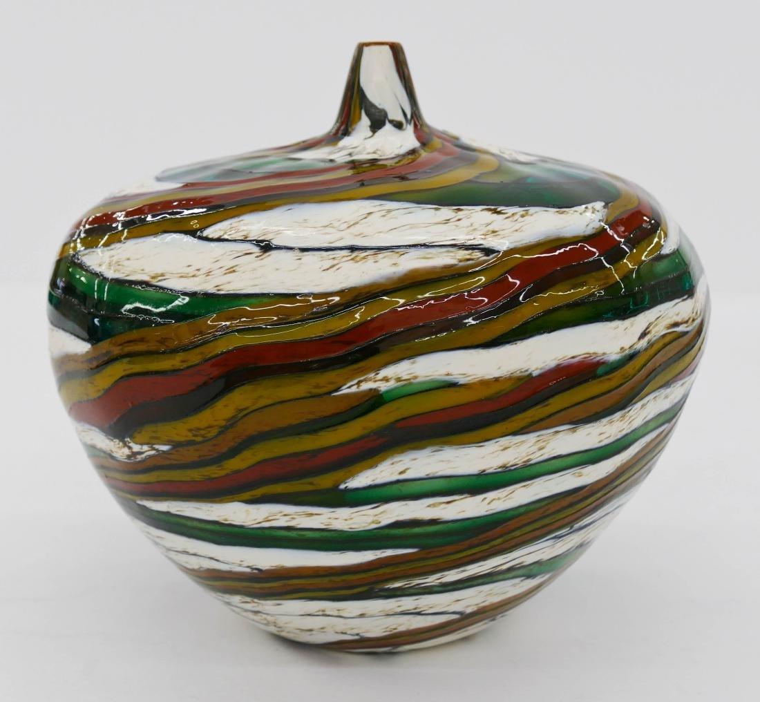 Yoichi Ohira (b.1946 Japanese) ''Laguna'' Vase 1999