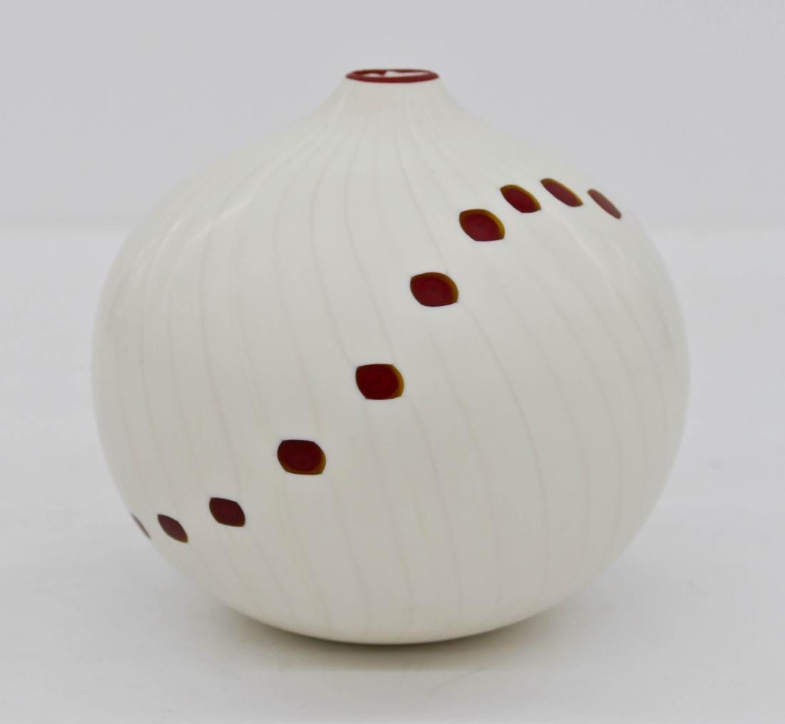 Yoichi Ohira (b.1946 Japanese) ''Catena'' Vase 1997