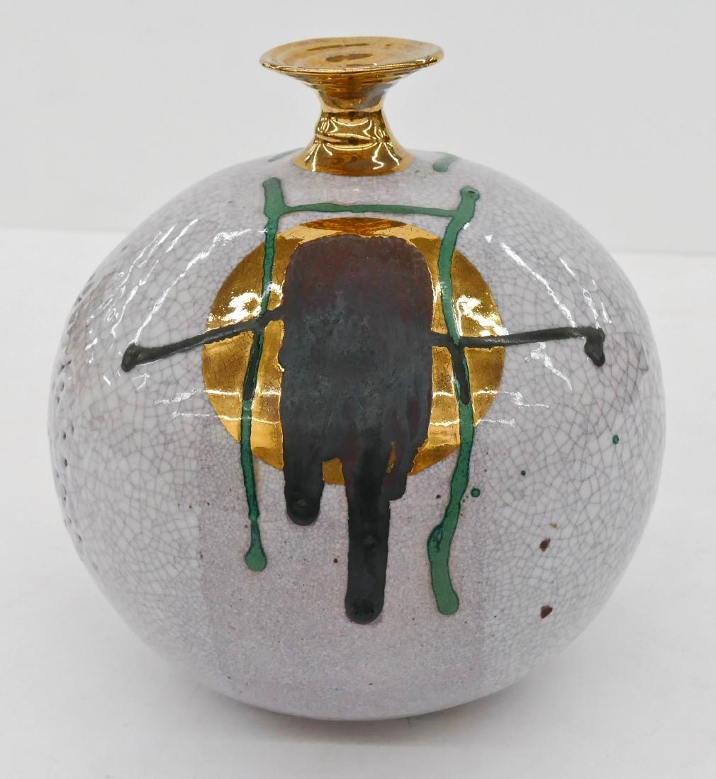 Robert Sperry (1927-1998 Washington) Ball Vase 1975