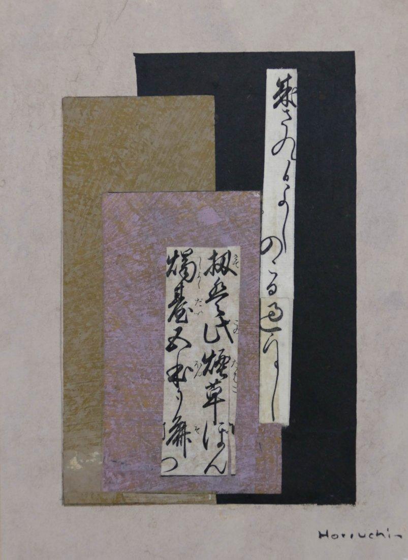 """Paul Horiuchi (1906-1999 Washington) """"Poetry of the Tim"""