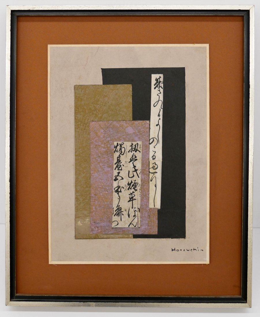"""Paul Horiuchi (1906-1999 Washington) """"Poetry of the Tim - 2"""