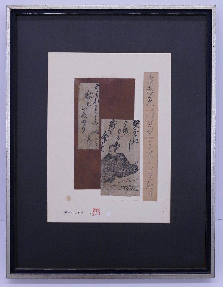 "Paul Horiuchi (1906-1999 Washington) ""Poem and Poet"" 19 - 2"
