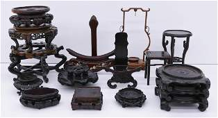 17pc Chinese Rosewood Display Stands Includes vase