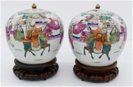 Pair Chinese Famille Rose Porcelain Jars 85x8