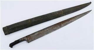 Southeast Asian Sword with Leather Scabbard 35''. Wood
