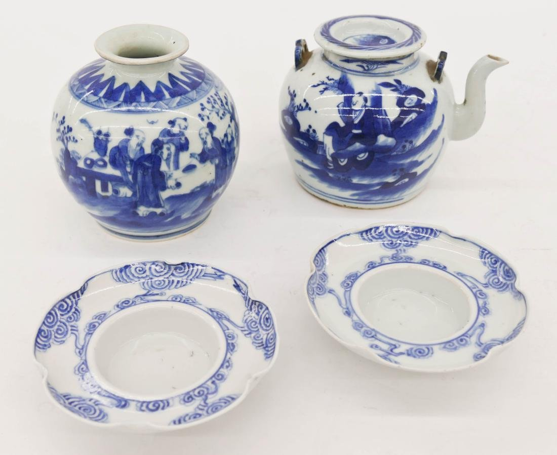 4pc Chinese Qing Blue & White Porcelain. Includes a