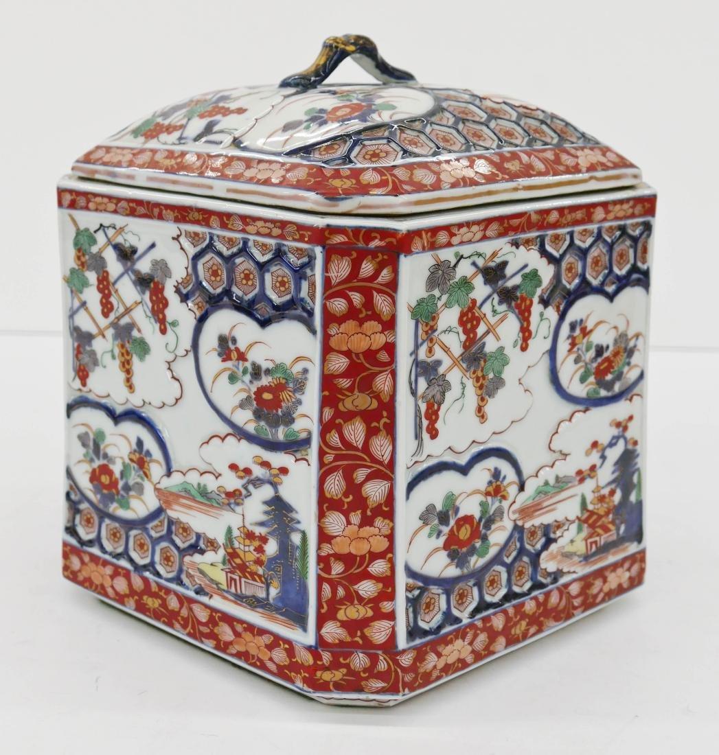 Unusual Japanese Imari Square Porcelain Jar 10''x8''.