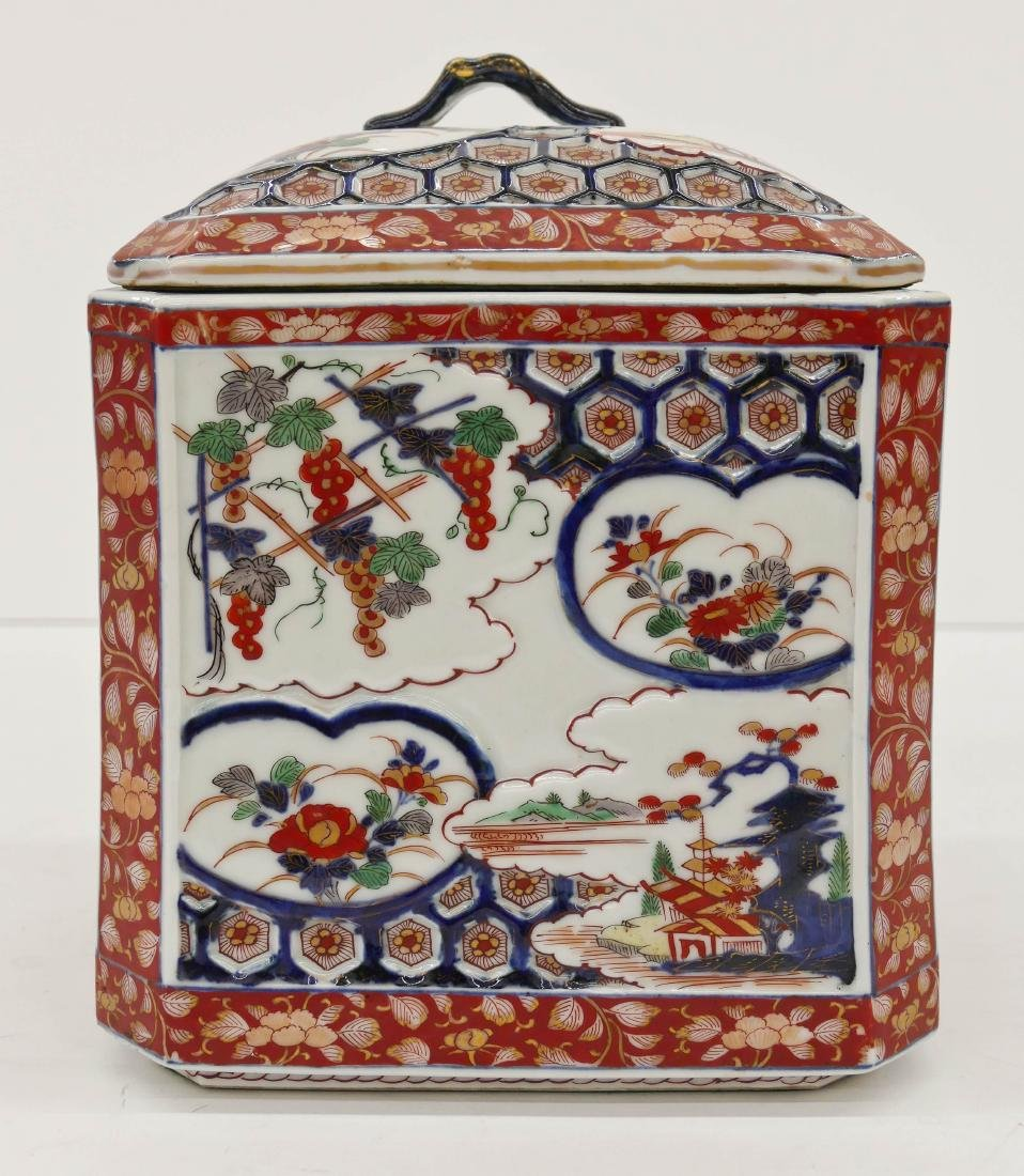 Unusual Japanese Imari Square Porcelain Jar 10''x8''. - 2