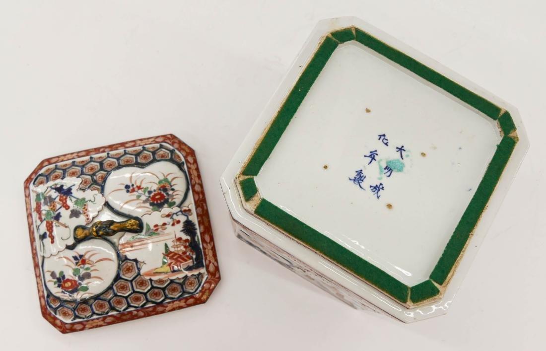 Unusual Japanese Imari Square Porcelain Jar 10''x8''. - 3