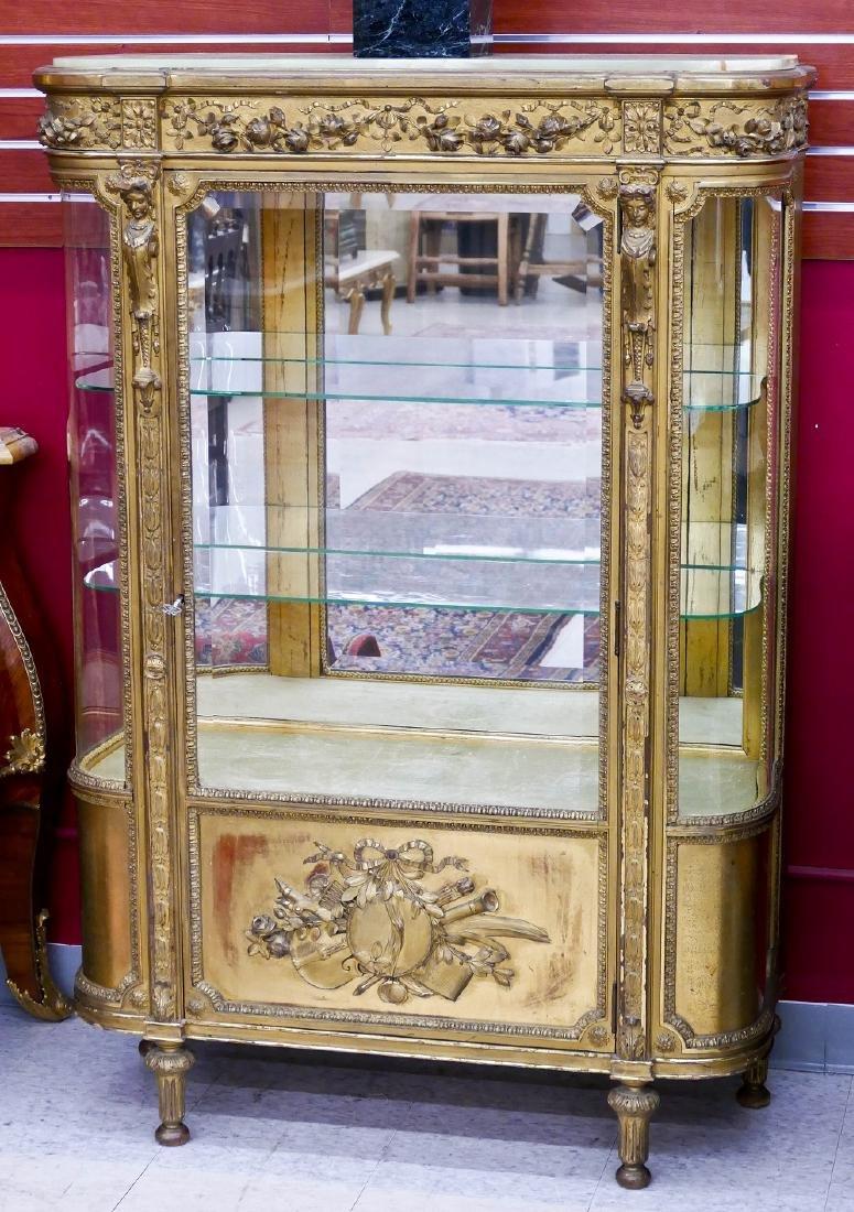 French Louis XV Style Gilt Vitrine Cabinet