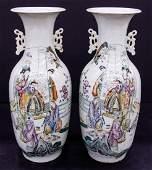 Pair Chinese Republic Porcelain Temple Vases 23''x9''