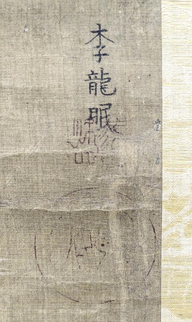 Edo Japanese Phoenix with Birds Large Scroll Painting - 2