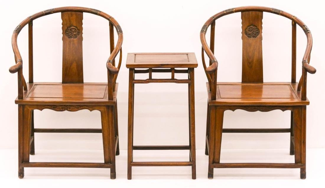 Chinese Huali Horseshoe Chair & Table Set.