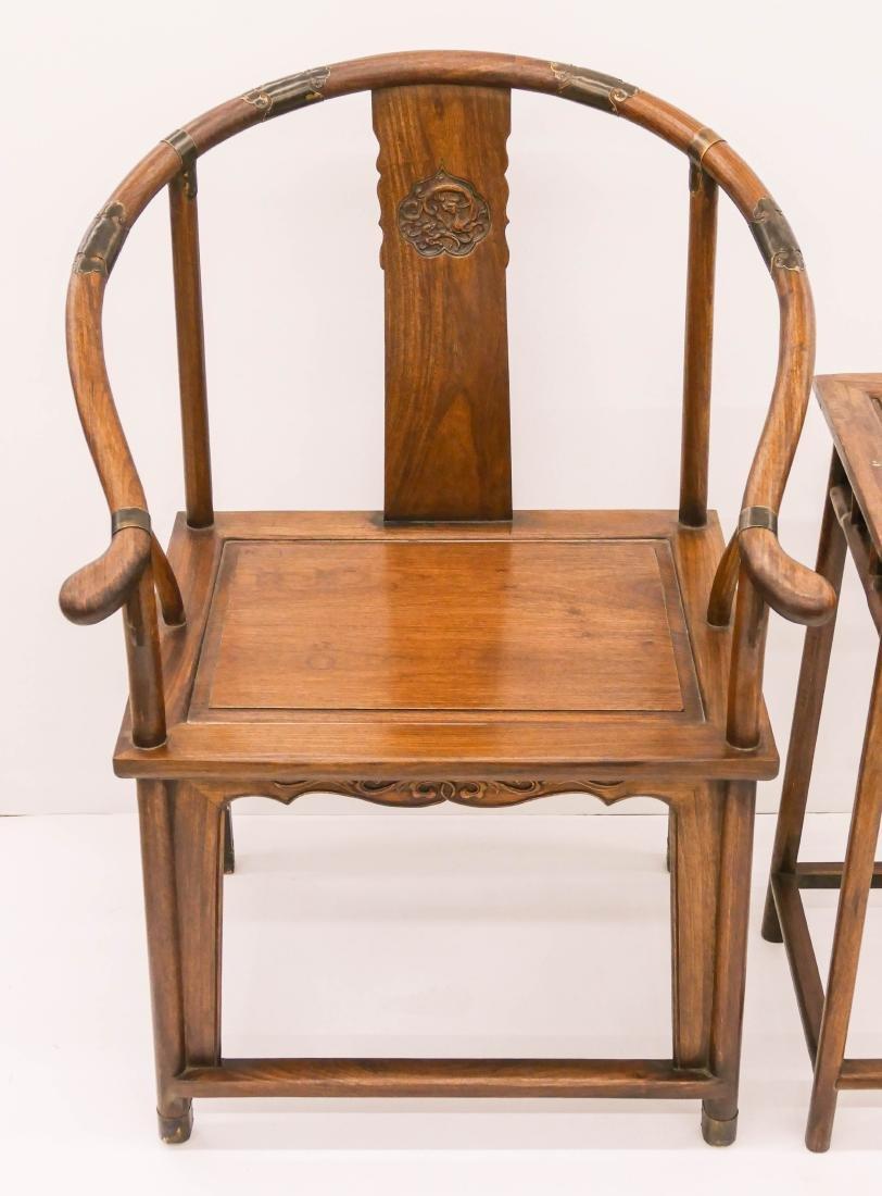 Chinese Huali Horseshoe Chair & Table Set. - 2