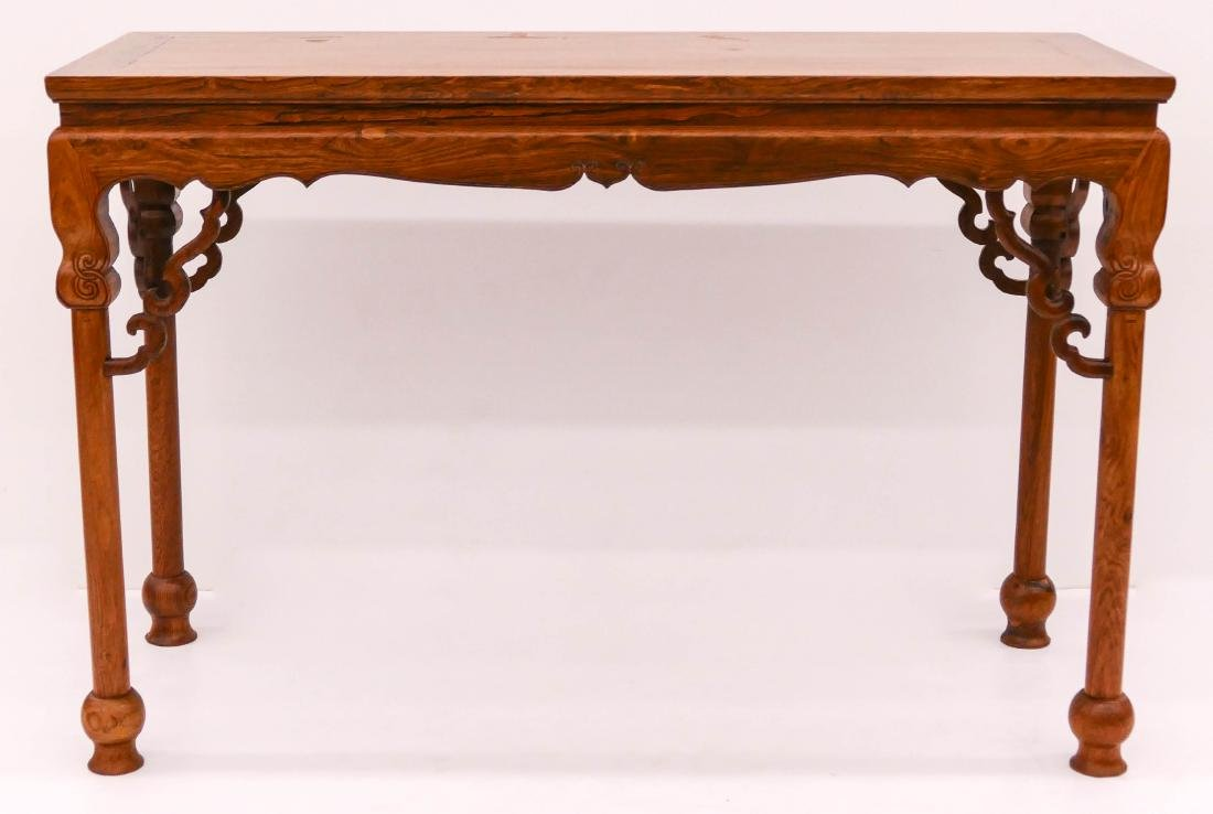 Chinese Huanghuali Altar Table 31.5''x47.5''x19''.