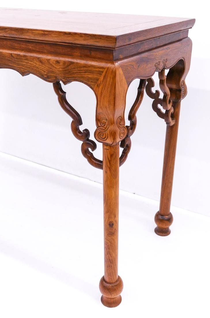Chinese Huanghuali Altar Table 31.5''x47.5''x19''. - 3
