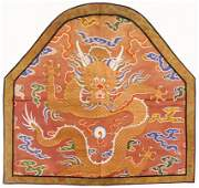 Chinese Imperial Dragon Silk Embroidered Panel