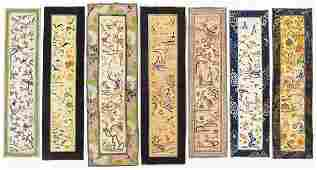 7pc Chinese Silk Embroidered Sleeve Panels 22x6