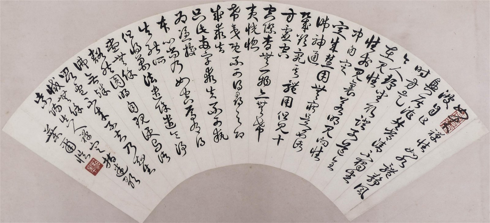 Ye Erkai (1846-1940 Chinese) Calligraphy Fan Painting