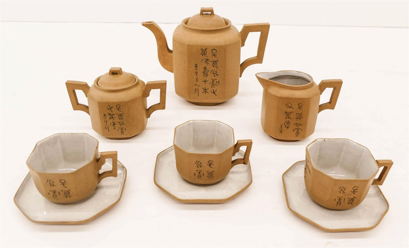 6pc Chinese Buff Colored Yixing Tea Set. Includes a