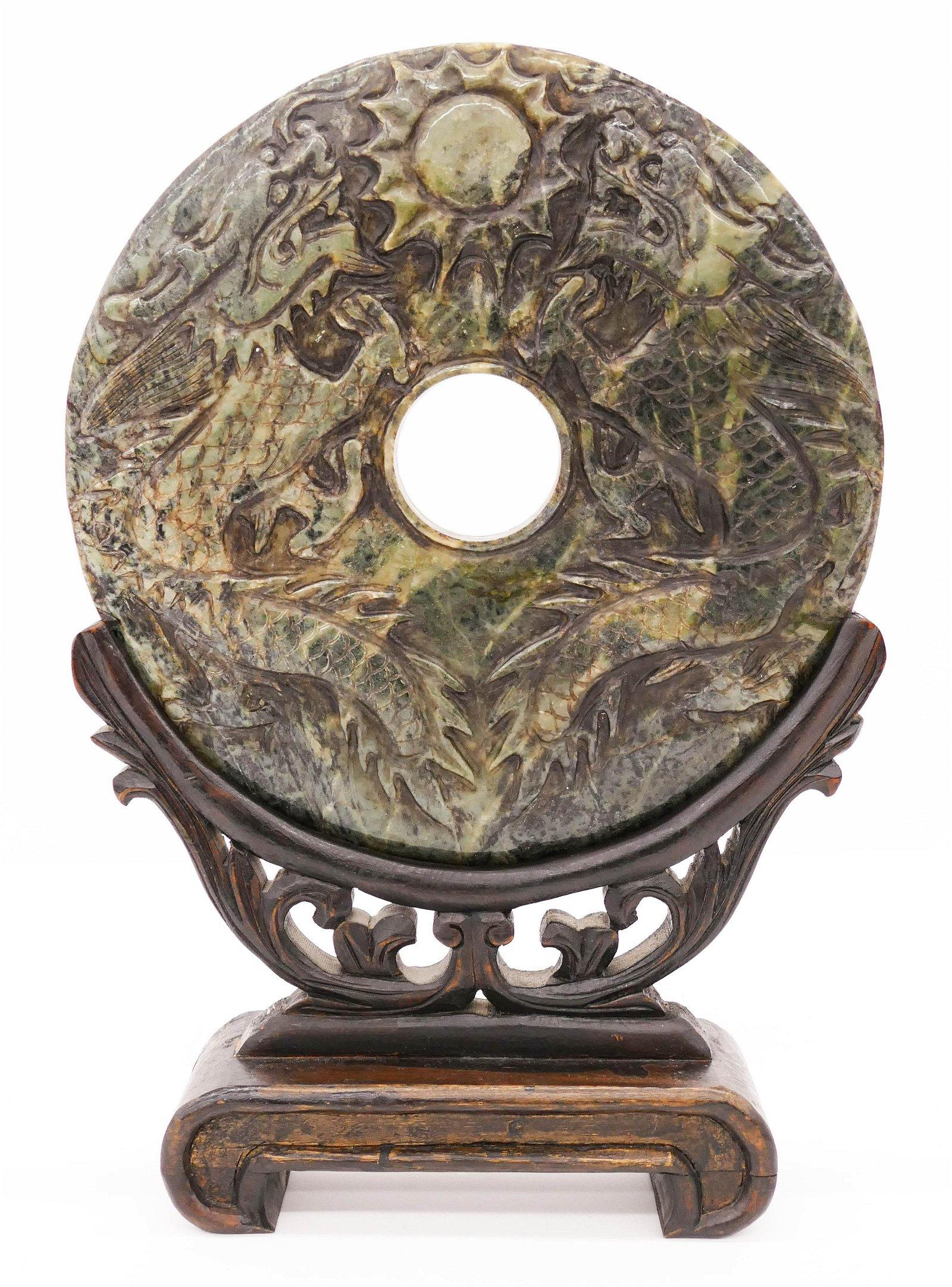 Chinese Jade Dragon Large Bi Disc on Stand 14.5''x10''.