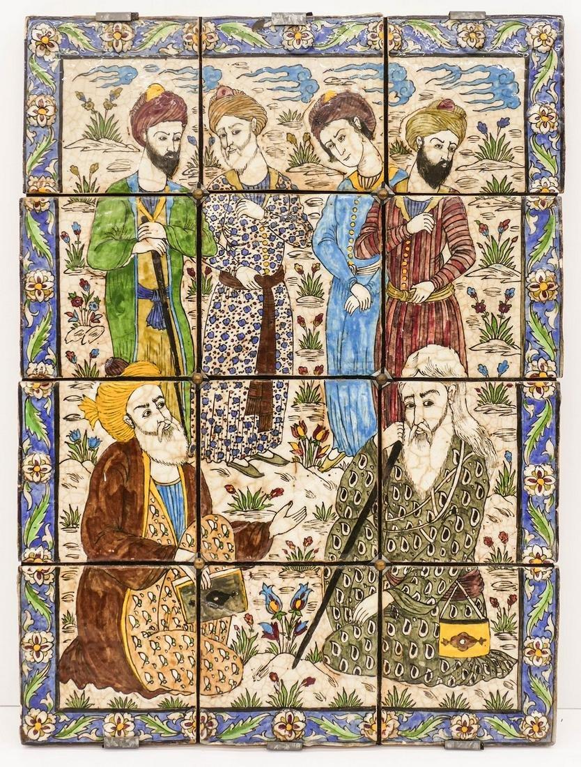 Persian 19th Cent. Qajar Ceramic Tile Plaque