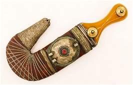 Persian Jambiya Dagger 11''x4.5''. Applied silver