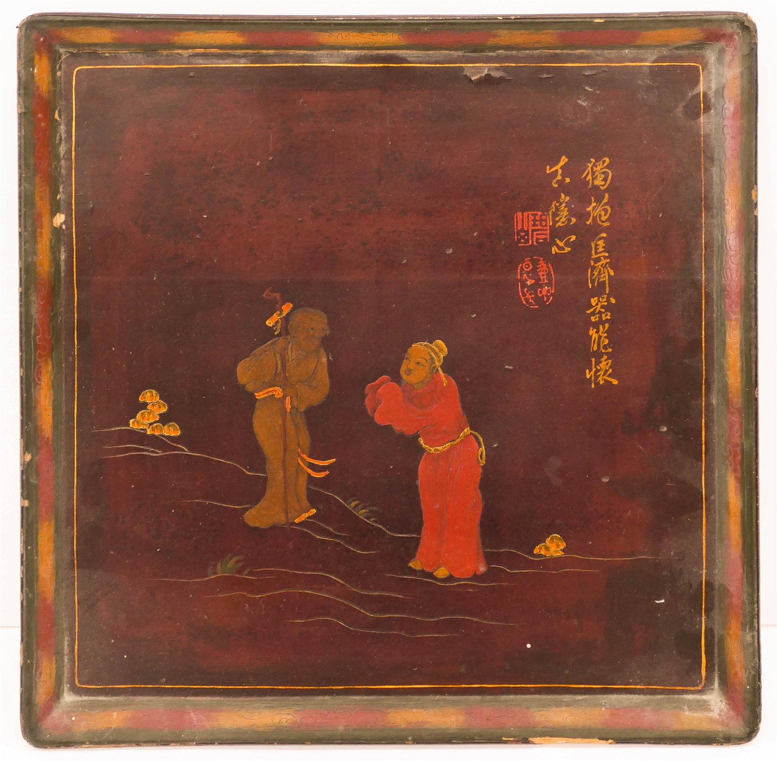 Chinese Qing Gilt Lacquered Square Tray