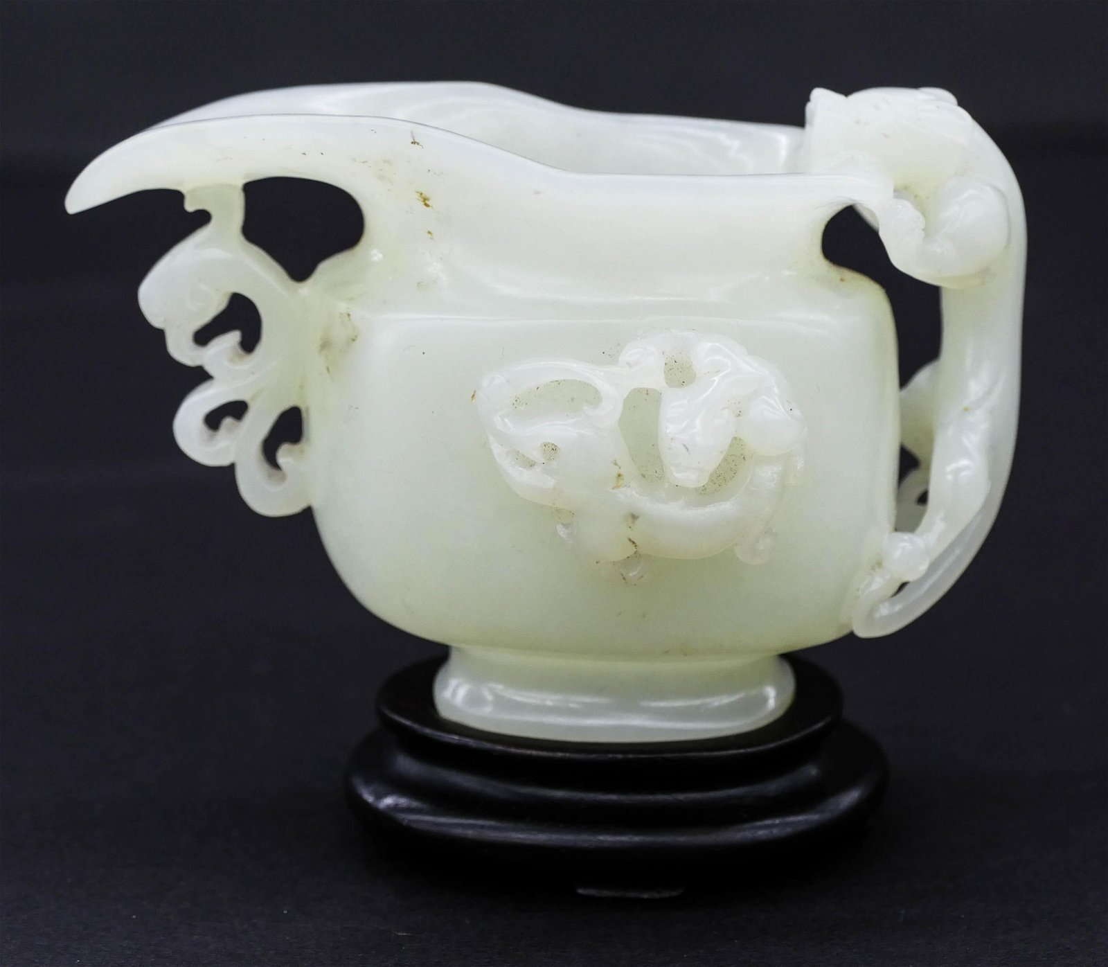 Chinese Jade Libation Cup on Stand 3''x3.75''. A white