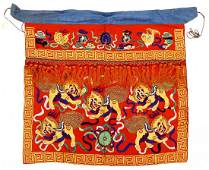 Chinese Gold Thread Foo Lion Felt Altar Panel
