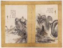 Important Korean 18th Cent. Landscape Painting Book by