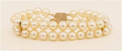 Ladys 14k Double Strand Akoya Pearl Bracelet 657mm