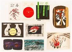 9pc Japanese Modern Woodblock Print Christmas Cards