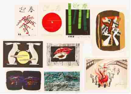 9pc Japanese Modern Woodblock Print Christmas Cards.