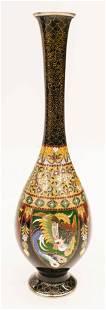 Inaba Japanese Cloisonne Bottle Vase 9.5''x2.75''