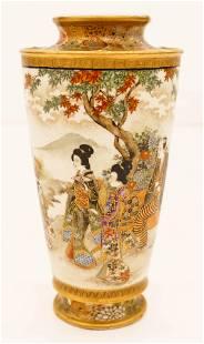 Ryozan Yasuda Japanese Satsuma Geisha Vase 7''x3.5''