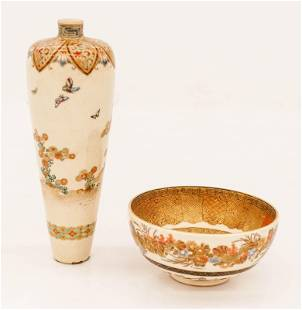 2pc Fine Japanese Satsuma Miniature Vase and Bowl