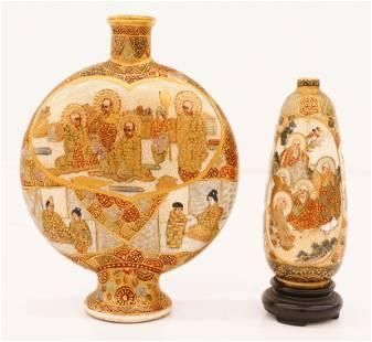 2pc Gyokusen Japanese Satsuma Miniature Vases 3.5''