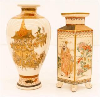2pc Japanese Meiji Satsuma Vases 7.5'' to 8.5'' Tall