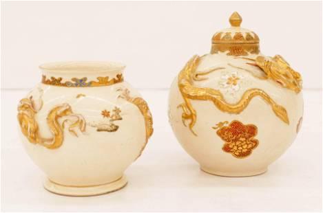 2pc Kinkozan Japanese Satsuma Relief Dragon Jar and