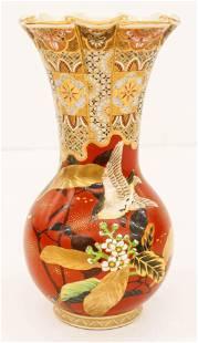 Taizan Japanese Satsuma Sack-Form Vase 9.5''x5''